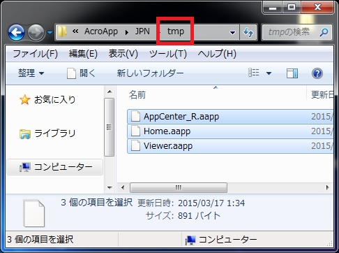 Adobe_Reader_Disable_HomeView_04