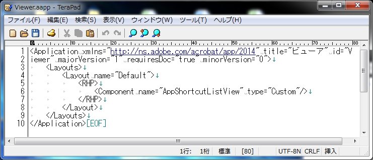 Adobe_Reader_Disable_HomeView_05