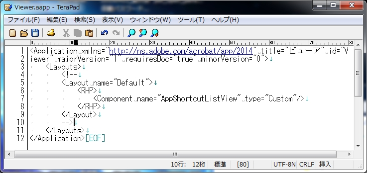 Adobe_Reader_Disable_HomeView_06