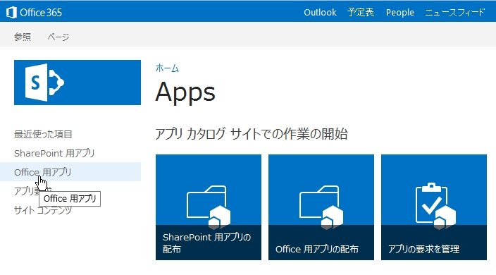 AppsForOffice_Access_01_04