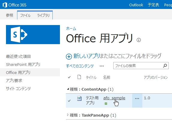 AppsForOffice_Access_01_08