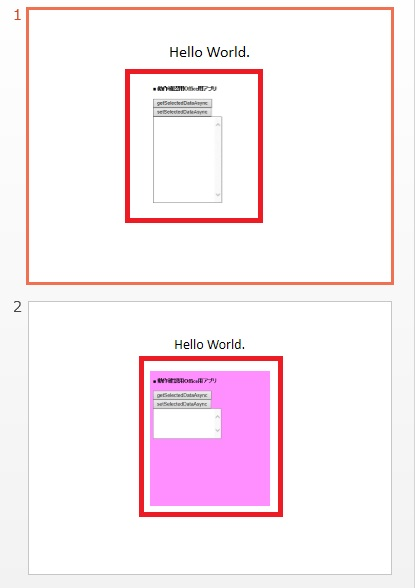 AppsForOffice_PowerPoint_01_02
