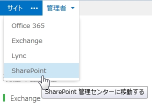 AppsForOffice_SharePoint_01_01