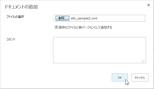 AppsForOffice_SharePoint_01_06