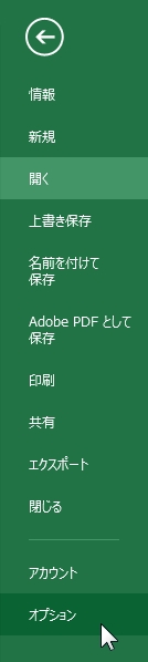 AppsForOffice_SharePoint_01_10