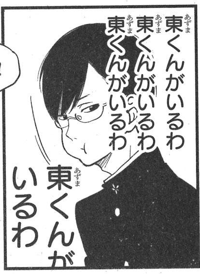 bokutokiminotaisetsunahanashi_sp_05