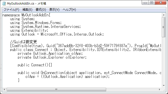 Build_Outlook_ComAddIn_Notepad_01