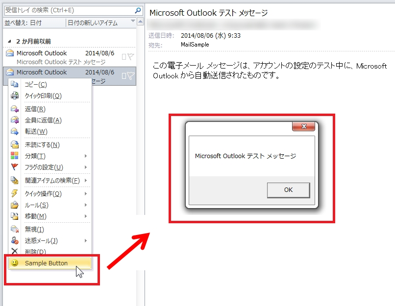 Build_Outlook_ComAddIn_Notepad_08