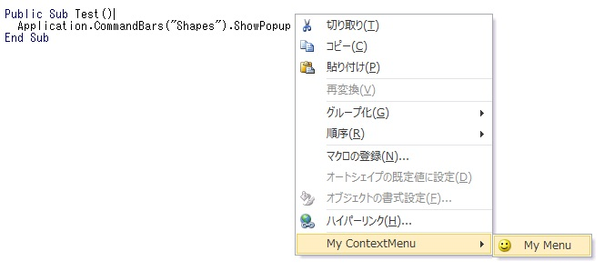 CustomizeContextMenu_03