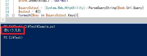 ExcelRestAPI_PowerShell_02