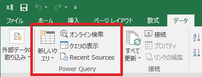 Excel_2016_Preview_PowerQuery_01