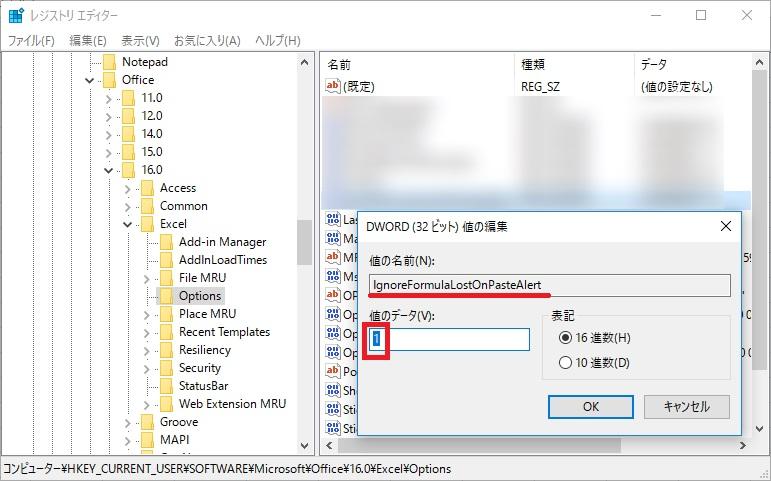 Excel_Instance_Paste_02