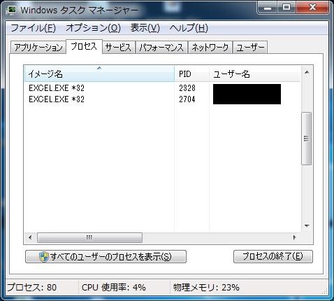 Excel_NewInstance_01