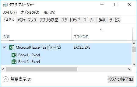 Excel_NewInstance_02