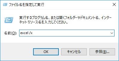 Excel_NewInstance_03
