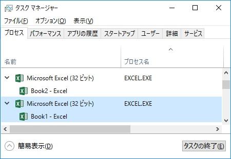 Excel_NewInstance_04