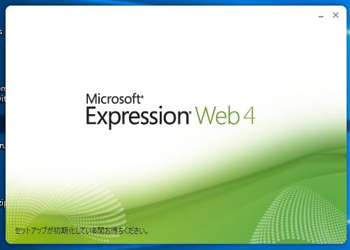 ExpressionWeb_VBScript_01