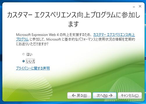 ExpressionWeb_VBScript_03