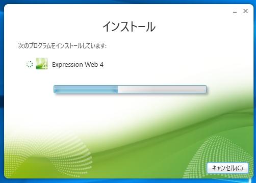 ExpressionWeb_VBScript_05