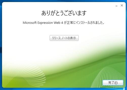 ExpressionWeb_VBScript_06