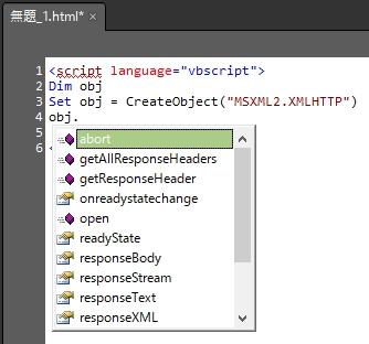ExpressionWeb_VBScript_11