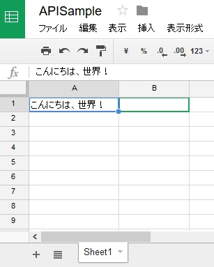 Google_Sheets_API_v4_12