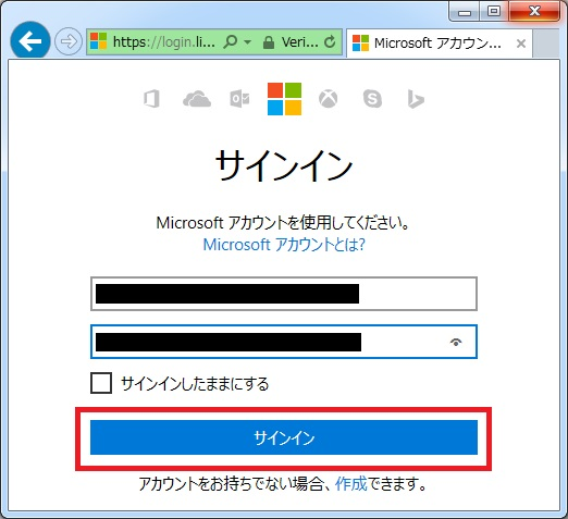microsoftgraph_v2endpoint_01_09