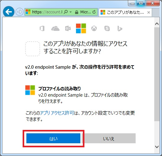 microsoftgraph_v2endpoint_01_10
