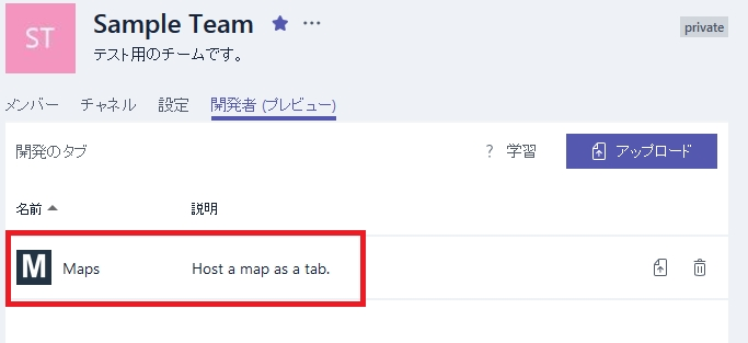 microsoft_teams_01_09