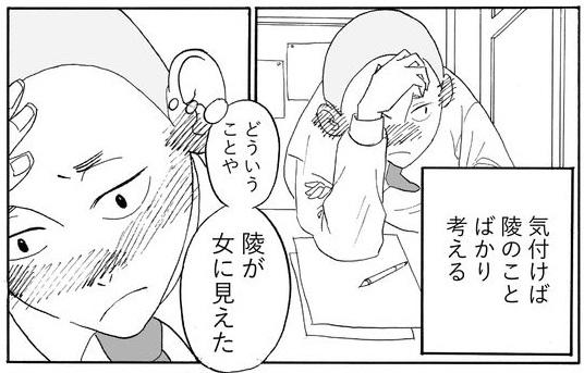 nantosomenuku_00_03