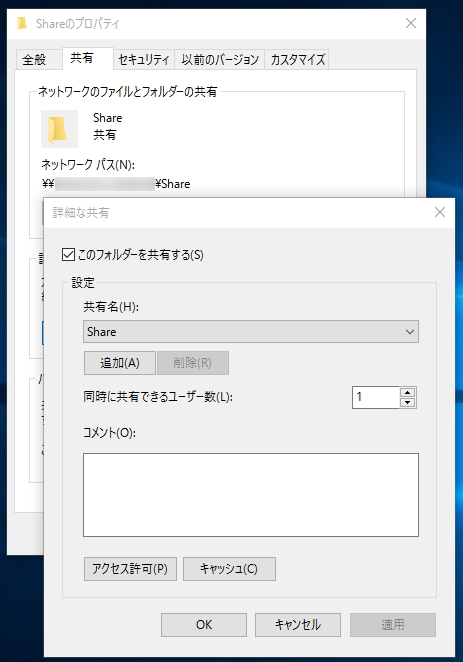Office2016_OfficeAdd-in_03_01