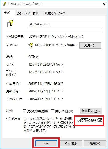 Office2016_VBAReference_Offline_02