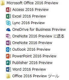 Office_2016_Preview_Install_09