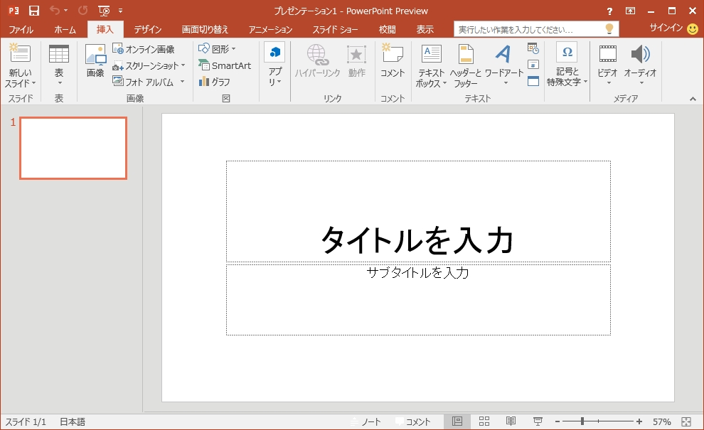 Office_2016_Preview_Install_38