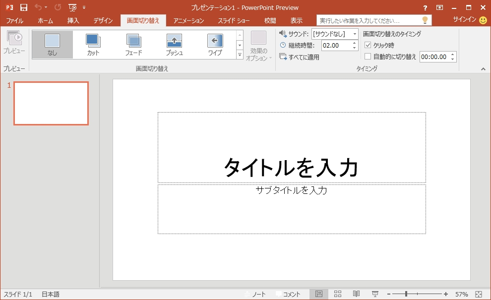 Office_2016_Preview_Install_40