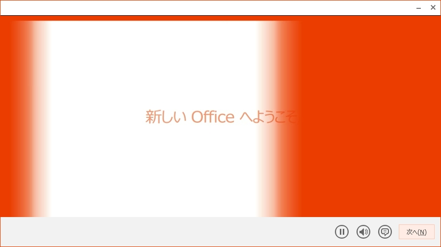 Office_365_Solo_01_10