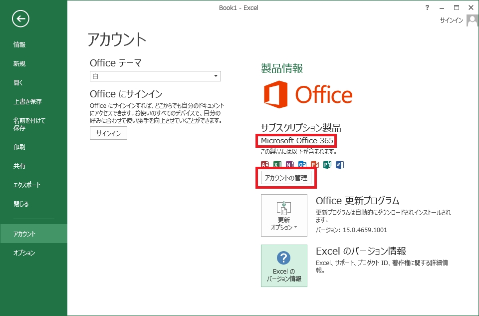 Microsoft Office help and training  Office Support