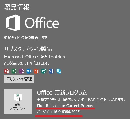 Office_Add-In_Commands_01_01