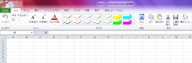 Office_Ribon_TouchTab_01_01