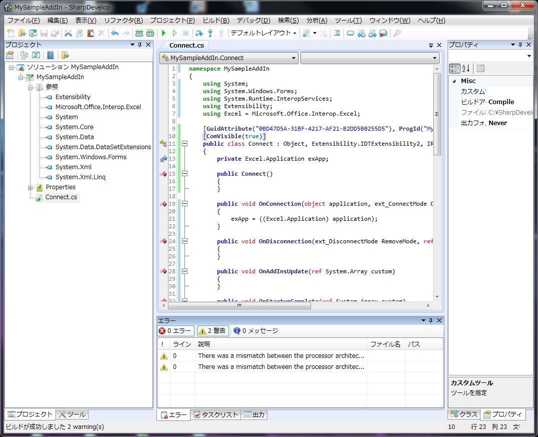 SharpDevelop_Excel_AddIn_06