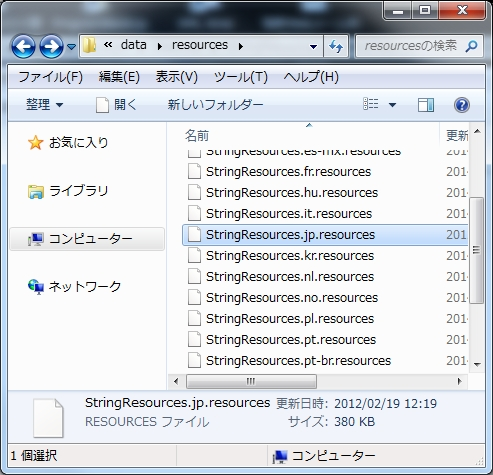 SharpDevelop_Install_Localize_10