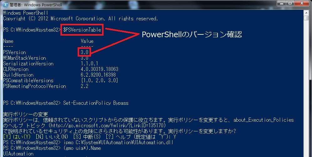 UIAutomationPowerShellExtensions_01