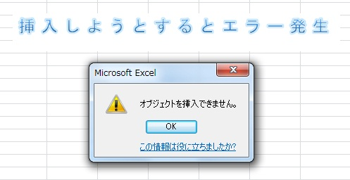 Uninstall_KB2553154_04