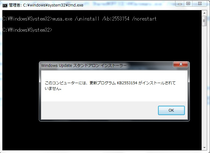 Uninstall_KB2553154_06