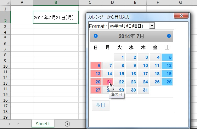 VBA_Datepicker_02_01