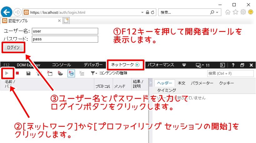 VBAでインターネット上のファイルをダウンロードする方法を