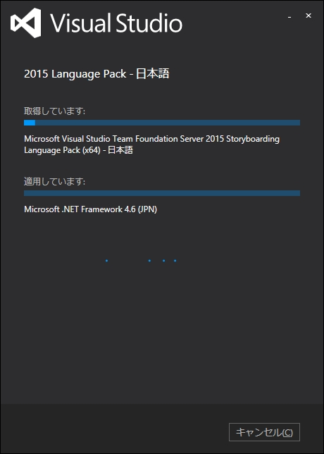 VSCommunity2015_OfficeTools_04