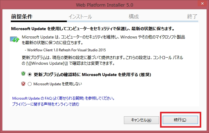 VSCommunity2015_OfficeTools_14