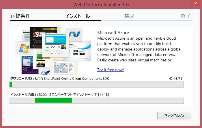 VSCommunity2015_OfficeTools_15