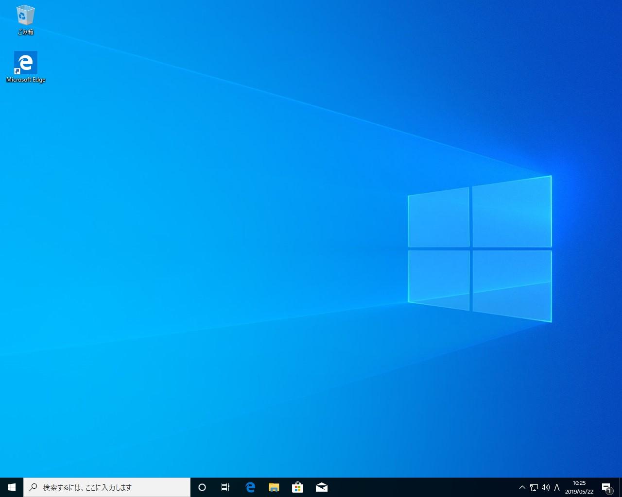 Windows 10 May 2019 UpdateをIS...